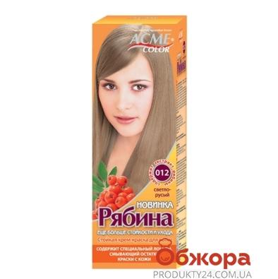 Краска Рябина для волос N012 светло-русый – ИМ «Обжора»