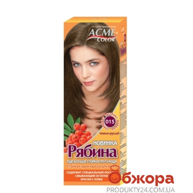 Краска Рябина для волос N015 темно-русый – ИМ «Обжора»