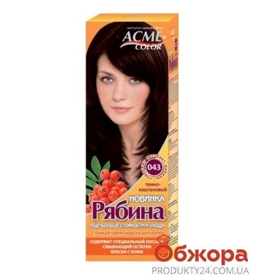 Краска Рябина для волос N043 темно-каштановый – ИМ «Обжора»