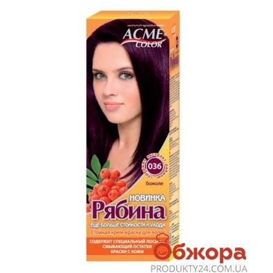 Краска Рябина для волос N036 божоле – ИМ «Обжора»