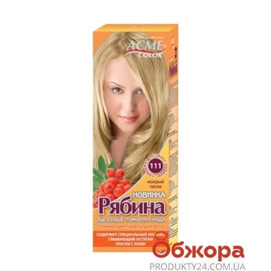 Краска Рябина для волос N111 мокрый песок – ИМ «Обжора»