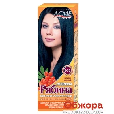 Краска Рябина для волос N052 сине-черный – ИМ «Обжора»
