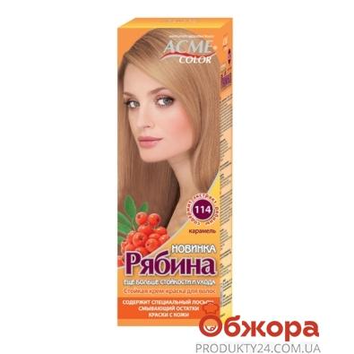 Краска Рябина для волос N114 карамель – ИМ «Обжора»