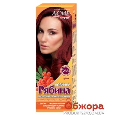 Краска Рябина для волос N233 рубин – ИМ «Обжора»