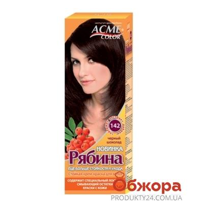Краска Рябина для волос N142 черный шоколад – ИМ «Обжора»