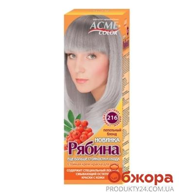 Краска Рябина для волос N216 пепельный блонд – ИМ «Обжора»