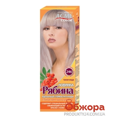 Краска Рябина для волос N246 талая вода – ИМ «Обжора»
