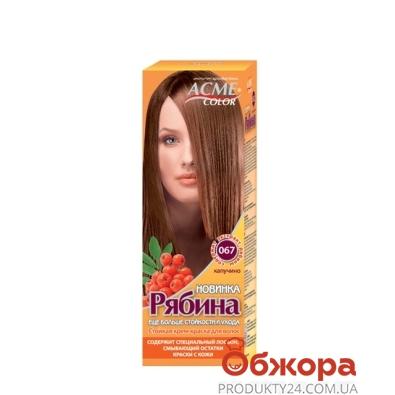 Краска Рябина для волос N067 капучино – ИМ «Обжора»