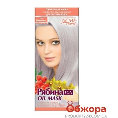 Тонирующая маска для волос Рябина TON N211 пепельно-платиновый – ИМ «Обжора»
