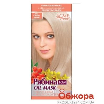 Тонирующая маска для волос Рябина TON N012 светло-русый – ИМ «Обжора»
