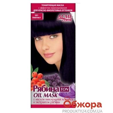 Тонирующая маска для волос Рябина TON N201 аметист – ИМ «Обжора»
