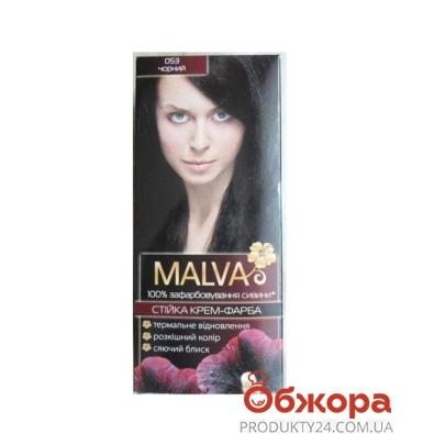 Краска Малва (Malva) hiar color черный – ИМ «Обжора»