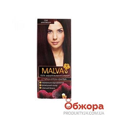 Краска Малва (Malva) hiar color баклажан – ИМ «Обжора»