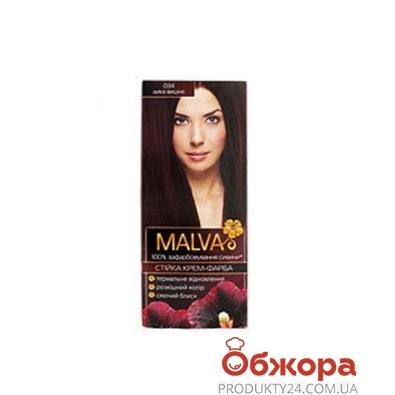 Краска Малва (Malva) hiar color дикая вишня – ИМ «Обжора»