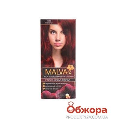 Краска Малва (Malva) hiar color махагон – ИМ «Обжора»