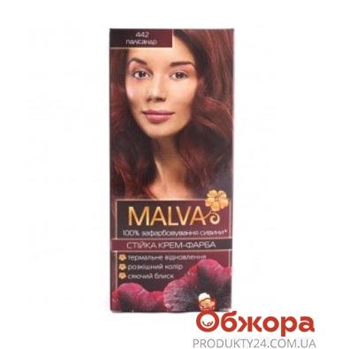 Краска Малва (Malva) hiar color палисандр – ИМ «Обжора»