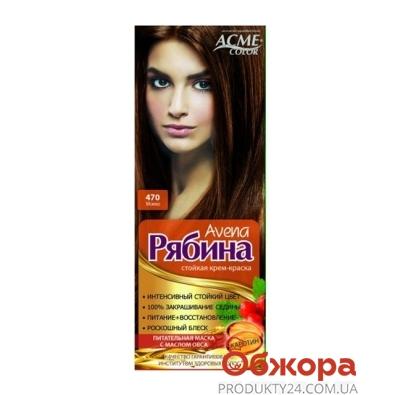 Краска Рябина AVENA для волос N470 Мокко* – ИМ «Обжора»