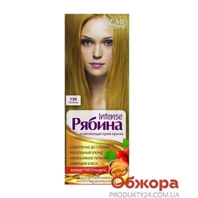 Краска Рябина INTENSE для волос N130 Пшеница * – ИМ «Обжора»