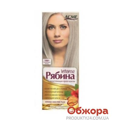 Краска Рябина INTENSE для волос N1001 Платиновый блонд* – ИМ «Обжора»