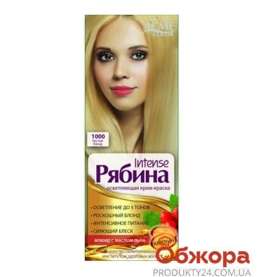 Краска Рябина INTENSE для волос N1000 Чистый блонд* – ИМ «Обжора»