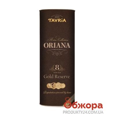 Коньяк Таврия Ориана марочный 0,5 л – ИМ «Обжора»