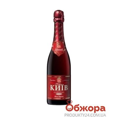 Шампанское КЗШВ Наш Киев п/сл красный 0,75 л – ИМ «Обжора»