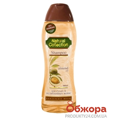 Шампунь Натурал Коллекшн (Natural Collection) с маслом миндаля 500 мл. – ИМ «Обжора»