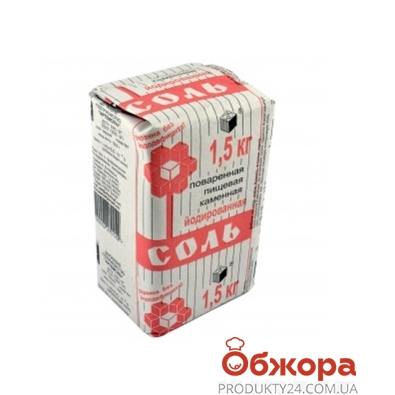 Соль 1,5кг Артемсоль камен йод картон – ИМ «Обжора»