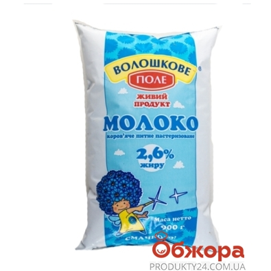 Молоко Волошково поле 2,6% 900г пленка – ИМ «Обжора»