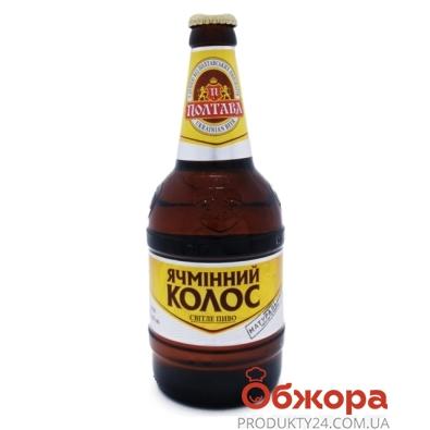 Пиво Полтава Ячменный колос 0,5 л – ИМ «Обжора»