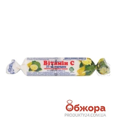 Конфеты Витамин С 25г лимон – ИМ «Обжора»