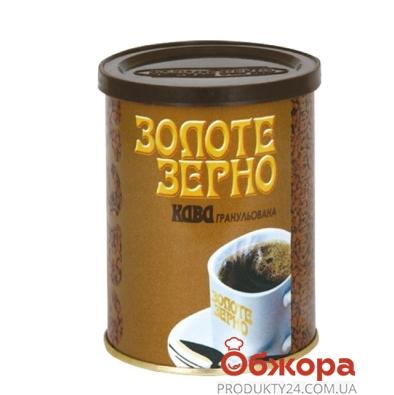 Кофе Золотое зерно 100 г – ИМ «Обжора»