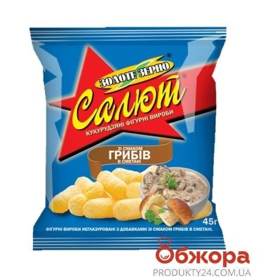 Кукурузные палочки Золотое зерно Салют грибы в сметане 45 г – ИМ «Обжора»