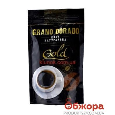 Кофе Золотое зерно Грано Дорадо Голд 65 г – ИМ «Обжора»