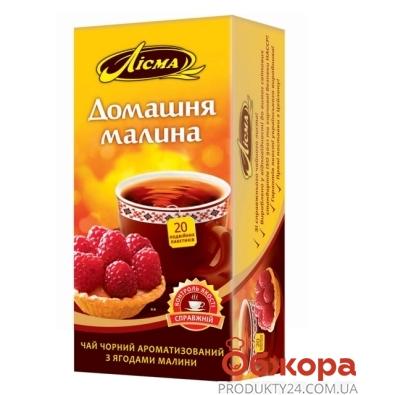 Чай Лисма Домашняя малина  20 п – ИМ «Обжора»
