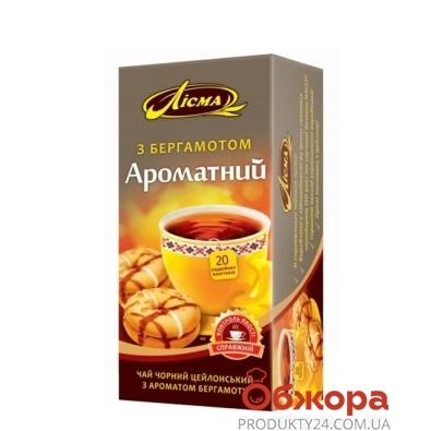 Чай Лисма с Бергамотом 20 п – ИМ «Обжора»