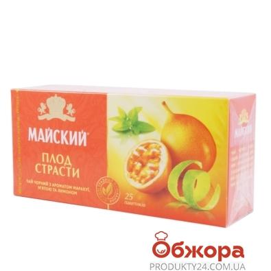 Чай Майский Плод Страсти 25 п – ИМ «Обжора»