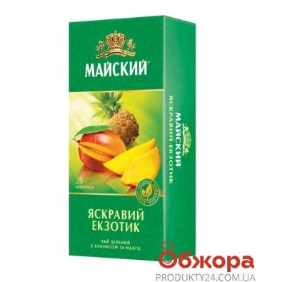 Чай Майский Яркий Экзотик 25 п – ИМ «Обжора»