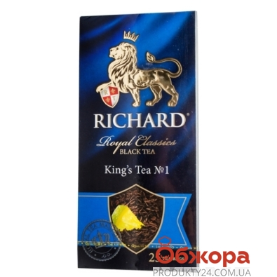 Чай Ричард (Richard) King's Tea 25п*2г – ИМ «Обжора»