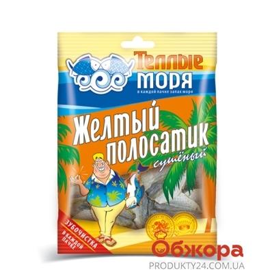 Желтый полосатик Теплые моря 30 г – ИМ «Обжора»