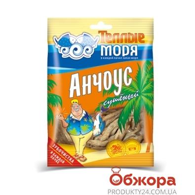 Анчоус Теплые моря суш. 25 г – ИМ «Обжора»