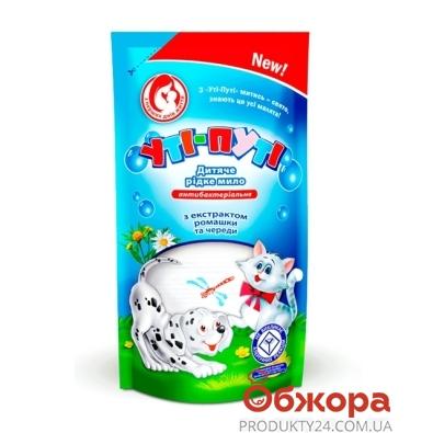 Крем-мыло Шик Ути-Пути с экстр. череды 300г. пакет – ИМ «Обжора»