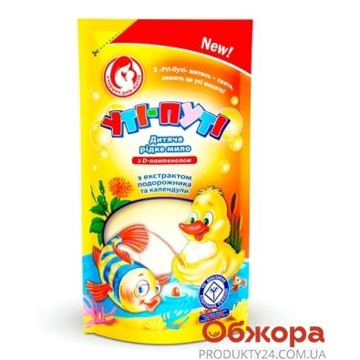 Крем-мыло Шик Ути-Пути с экстр. подорож. и календулы 300г. пакет – ИМ «Обжора»