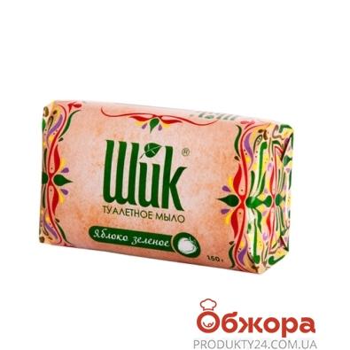 Мыло Шик Яблоко 150г – ИМ «Обжора»