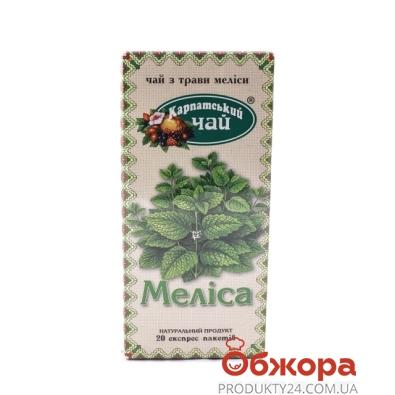 Чай Карпатский чай Мелиса 20п*1,5 г – ИМ «Обжора»