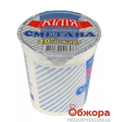 Сметана Килия 200г 20% – ИМ «Обжора»