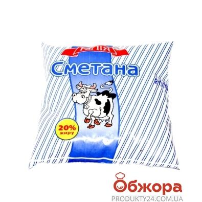 Сметана Килия 420г 15% – ИМ «Обжора»