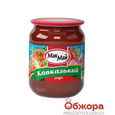 Соус МакМай Кавказский 500г – ИМ «Обжора»