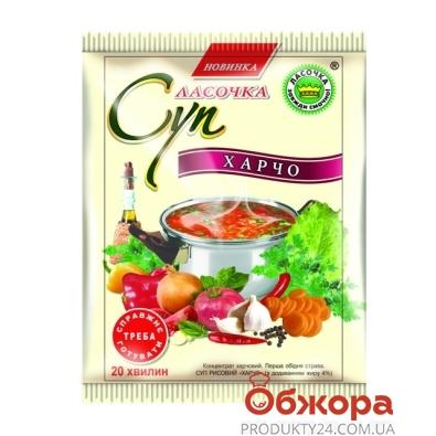 Суп рисовый Ласочка 60г Харчо пакет – ИМ «Обжора»