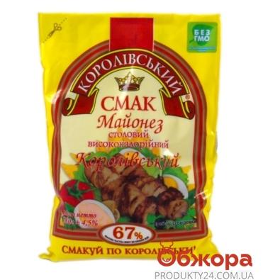 Майонез Королевский Смак 180г Королевский 67% ф/п – ИМ «Обжора»